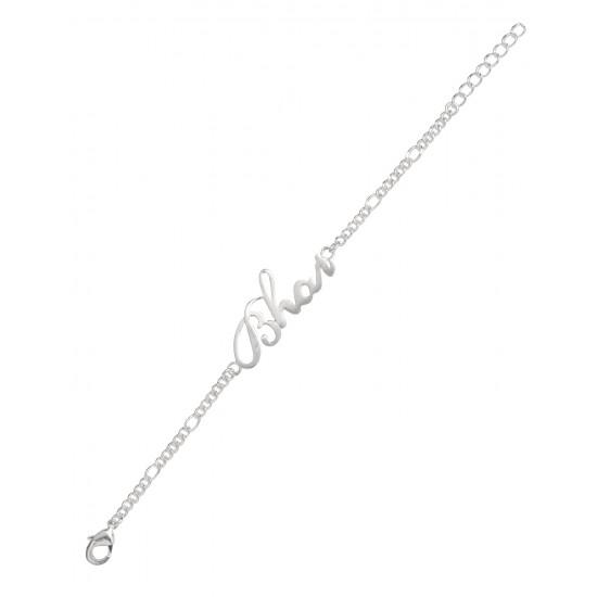 Silver Alloy Bhai Engraved Bracelet Rakhi for Bhaiya Brother Stylish and Latest Gift for Men Boys