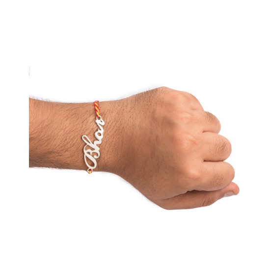 Silver Alloy Bhai Engraved Thread Rakhi for Bhaiya Brother Stylish and Latest Gift for Men Boys